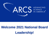 2021-22 ARCS Board of Directors and Officers